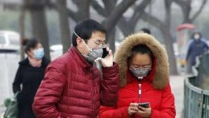 air_pollution_crop1451166857622.jpg_1718483346